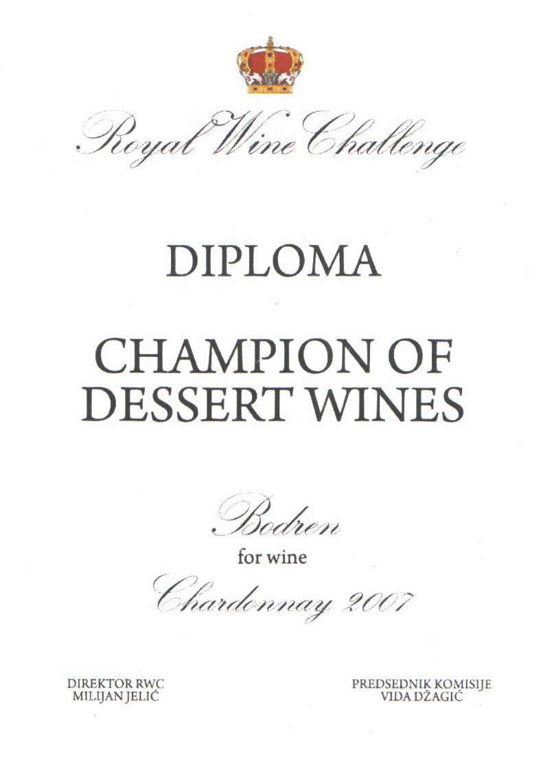 Royal Wine Challenge